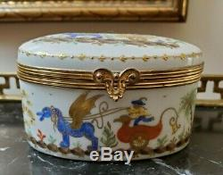 Limoges Box Tiffany Private Stock Le Tallec Cirque Chinois Oval