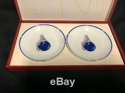 Set Of 2 Cartier Sapphire Panther Limoges French porcelain mini Trinket dishes