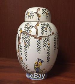 Tiffany & Co. Hand Painted Pagoda Chinois Porcelain Covered Jar France