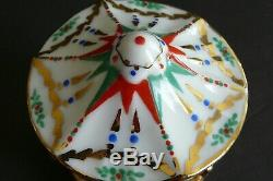 Vintage Limoges France Limited Edition Carousel Small Trinket Box